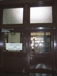 20100517-door2.jpg