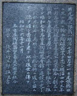 20110107u.jpg