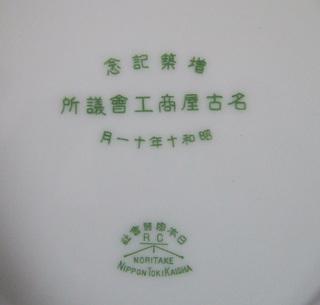 20110204g.jpg