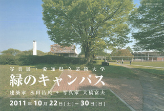 20111022.jpg