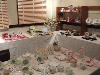 2011112A-thumbnail2.jpg