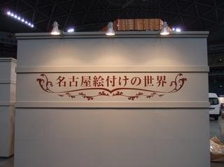 2011122b.jpg