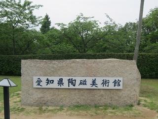 20130601-N.jpg