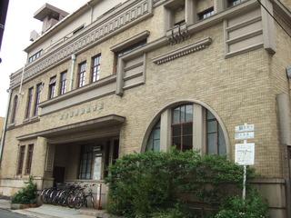 陶磁器会館外観2.JPG
