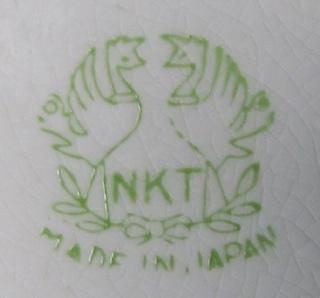 nikko2.jpg